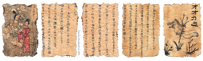 The Okuriokami Myth by Farumir