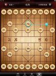 Chinese Chess by cseec