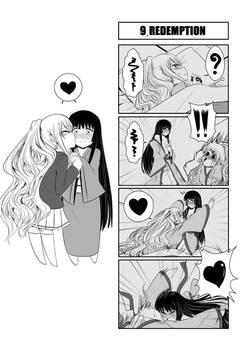 Shizuku x Erisu0009