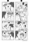 Pillow Talker Chiaki x Ringo 0002
