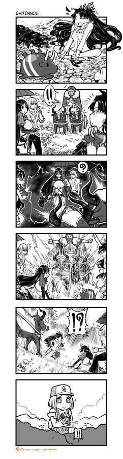 The 4 heavenly kings