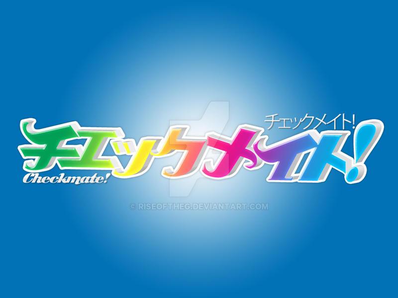 Checkmate Manga Logo by riseoftheg