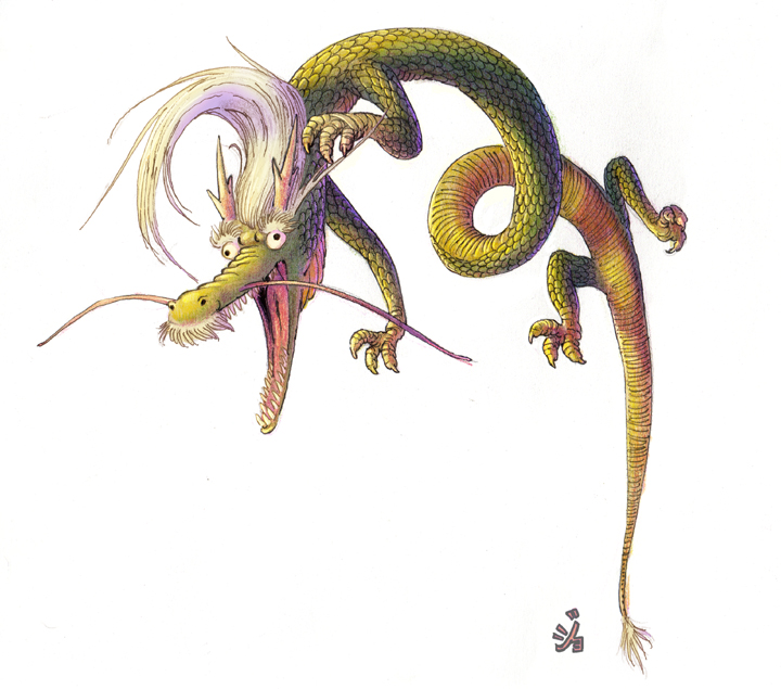 Dragon by byombu