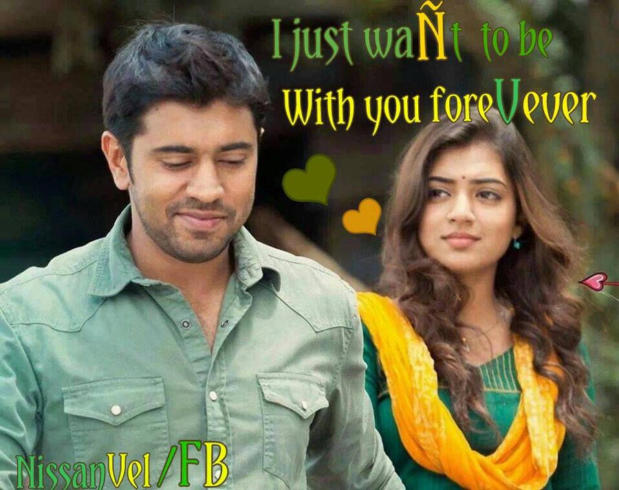 Love Quotes By Nissanvel