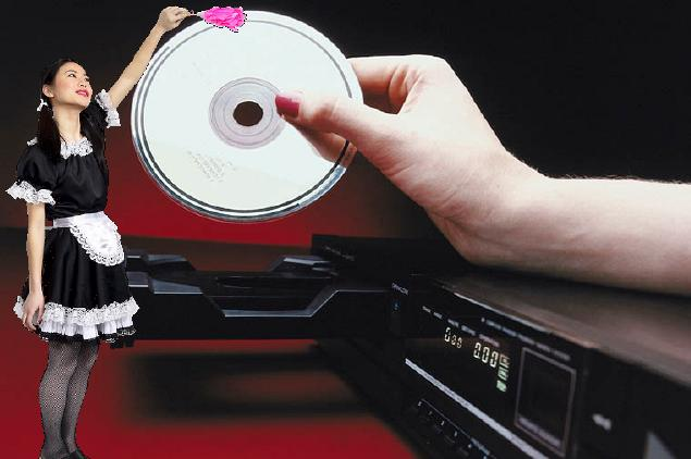 CD Cleaner by KeithVII