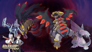 Pokemon Platinum by le-monde-de-k-rosene