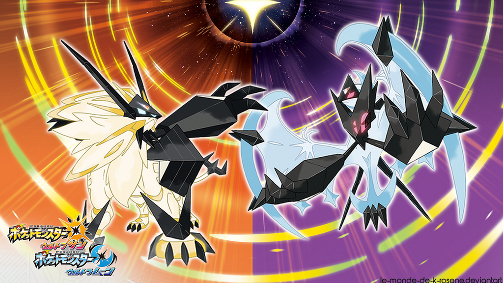 how to get necrozma in pokemon sun and moon