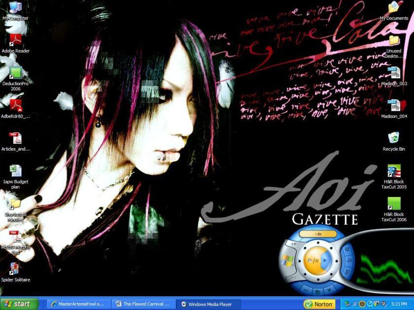 Aoi Wallpaper