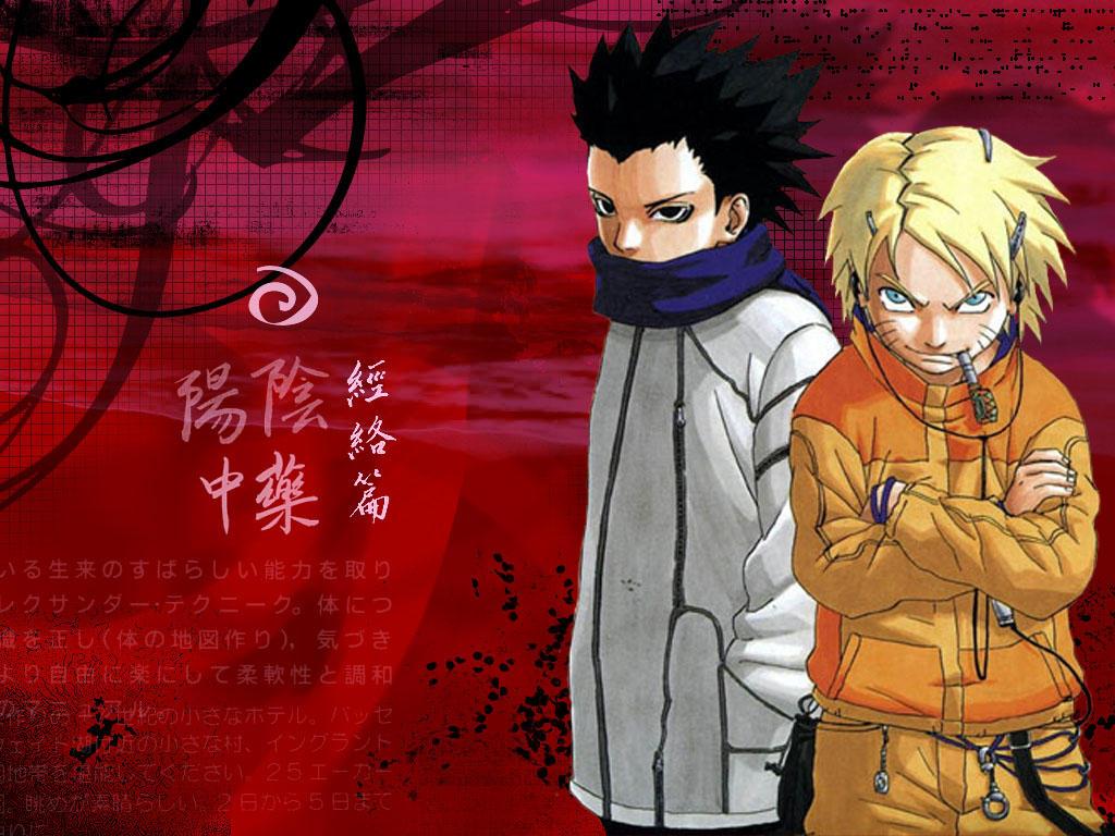 Popular Wallpaper Naruto Deviantart - naruto_and_sasuke_wallpaper  HD_808097.jpg