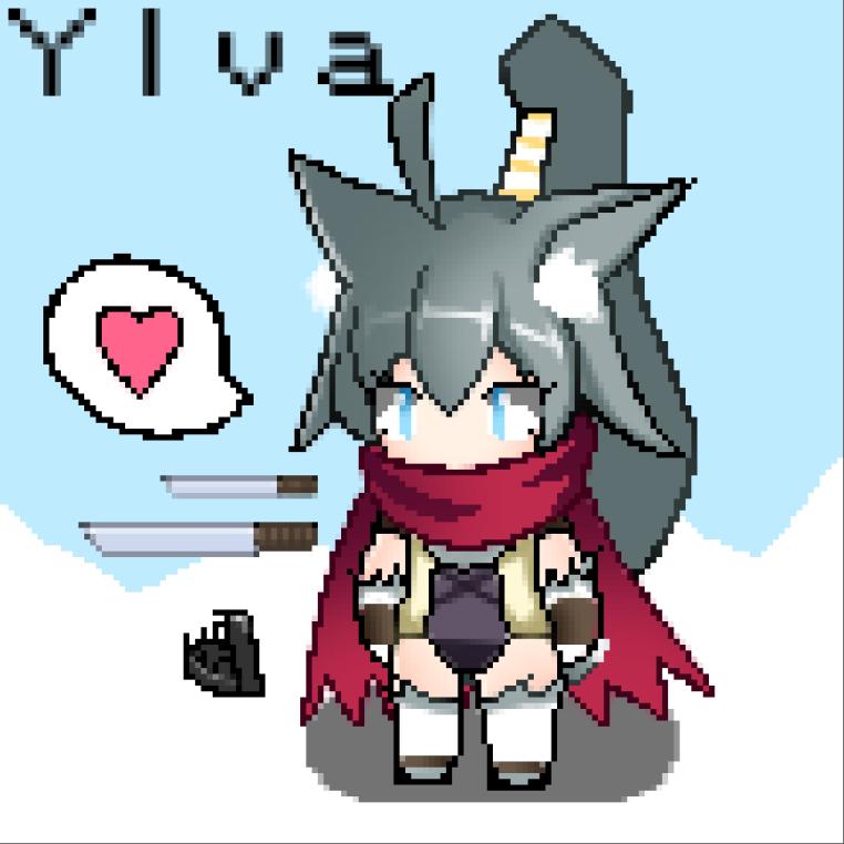 Pixel art try 1 : Ylva by amini101