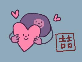 lov by hotbun