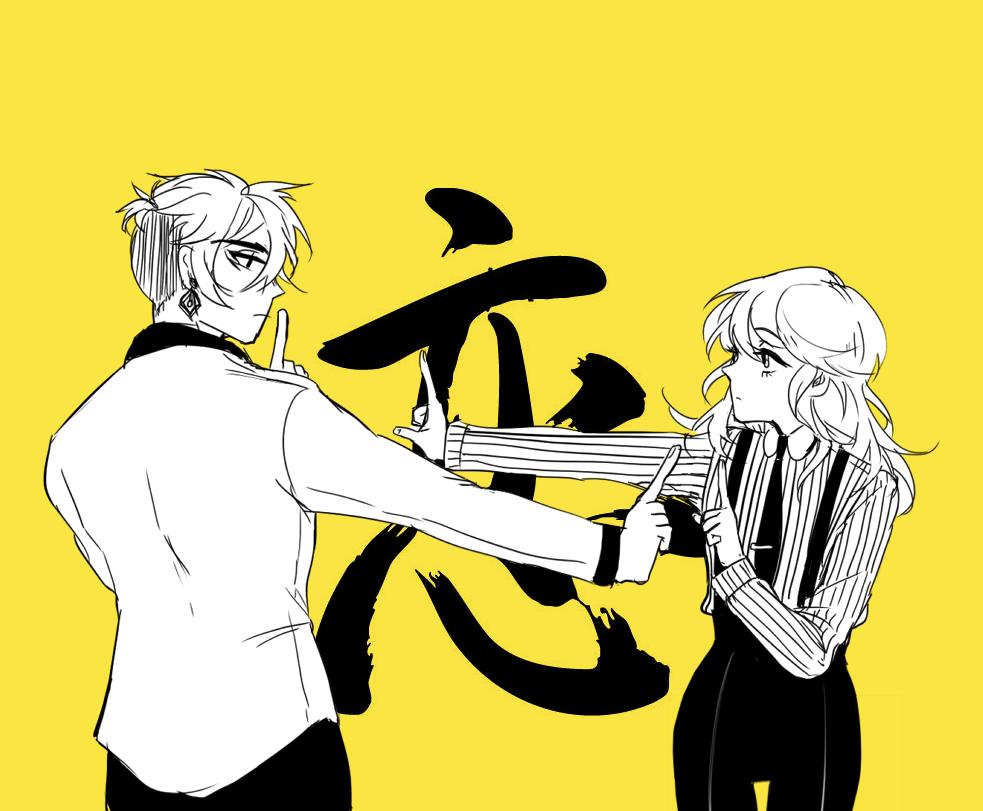 Koi Dance by taiwonton