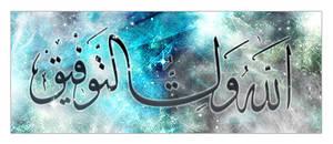 Islam sentence