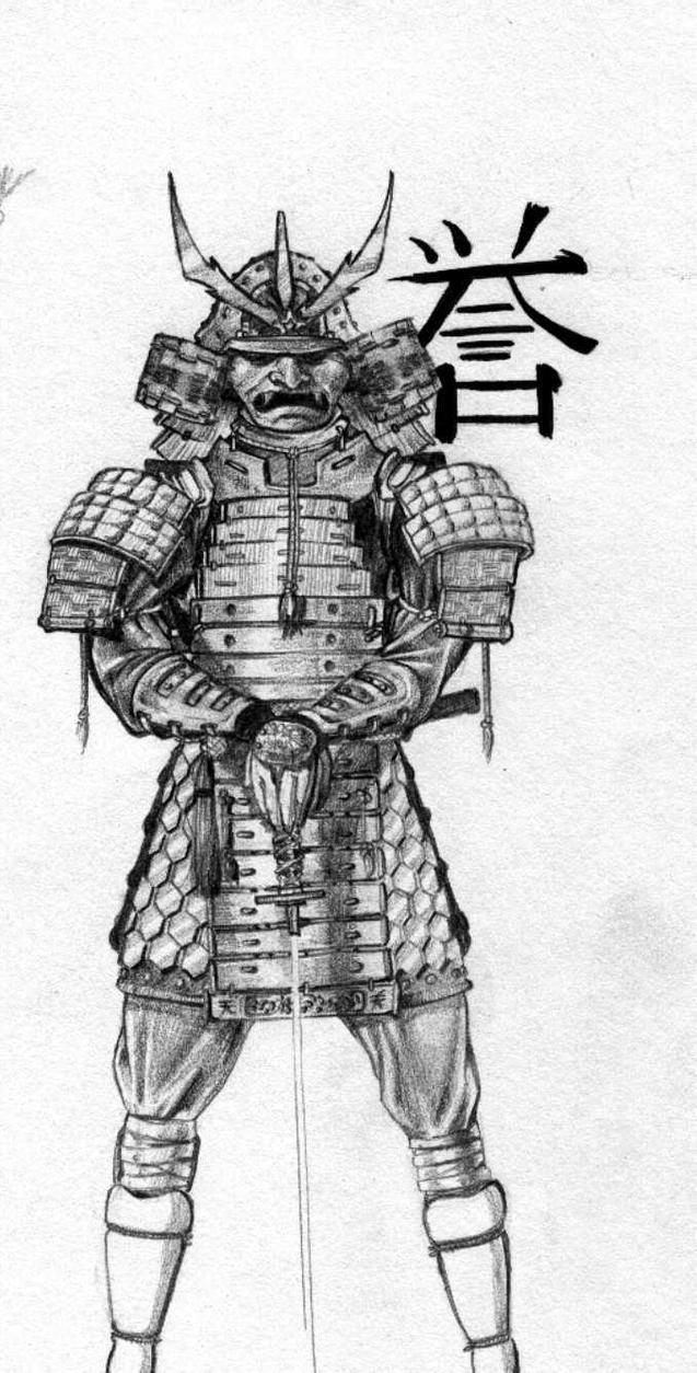 Samurai Drawings