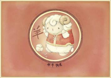 Chinese New Year 2015 by Friendermen