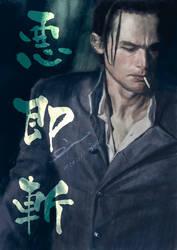 rurouni kenshin - aku soku zan | the last wolf