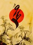 Calligraphy 13