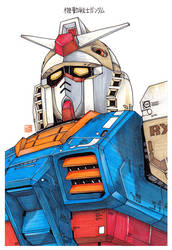 Gundam by Sheharzad-Arshad