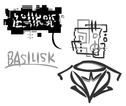 Basilisk sketch by adrius15