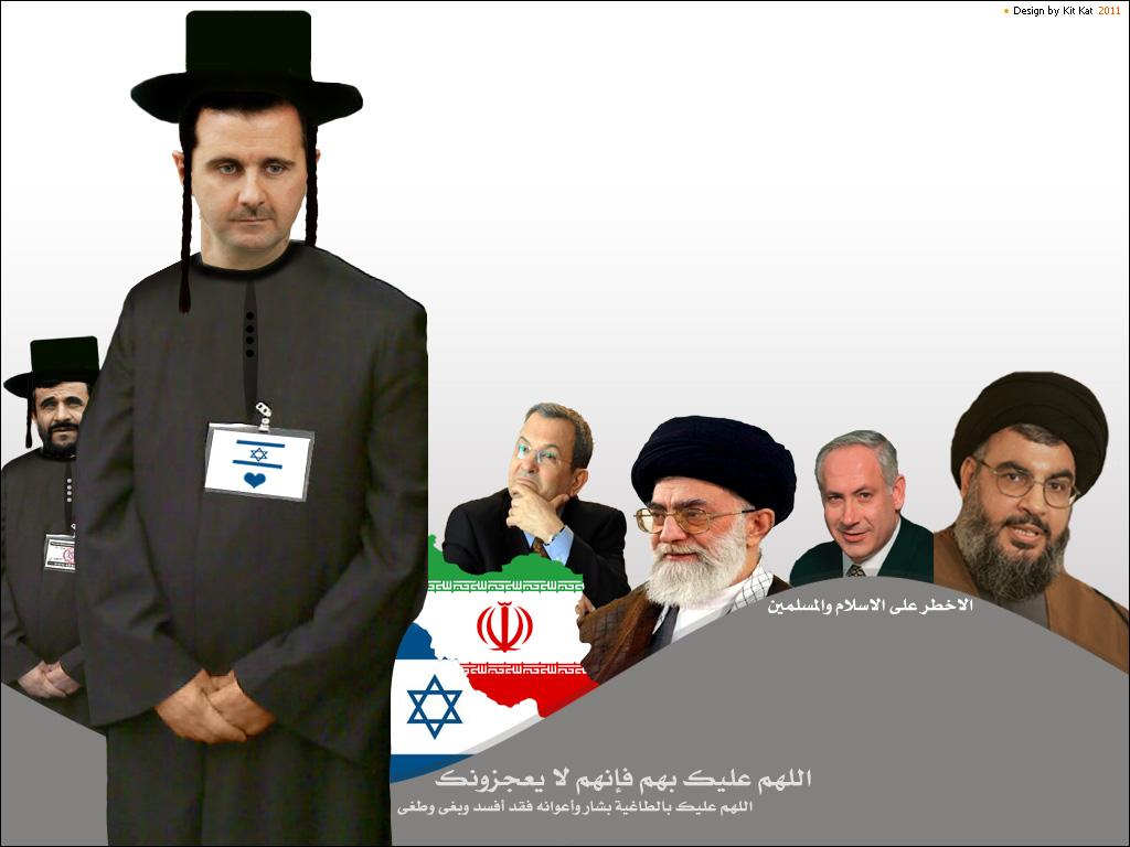 Bashar al-Assad, Syria , Iran by MUSEF