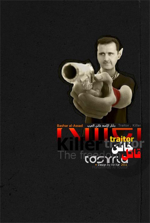 Bashar al-Assad Syria by MUSEF