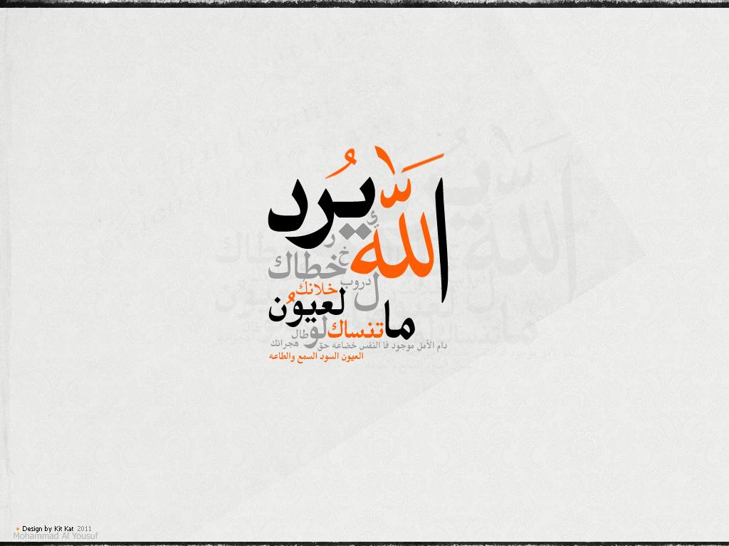 Badr bin Abdulmohsen by MUSEF