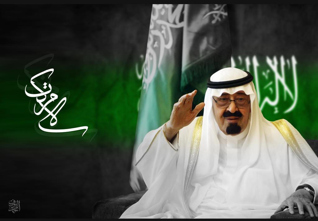 Saudi Arabia's Economy and Unemployment.