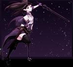 SAO - Konno
