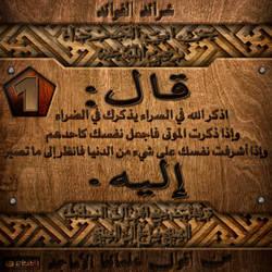 Islamic Card 01 by 94r4d0x