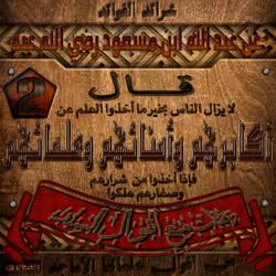 Islamic Card 02 by 94r4d0x
