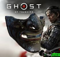 Ghost of Tsushima - Samurai Elite Mask