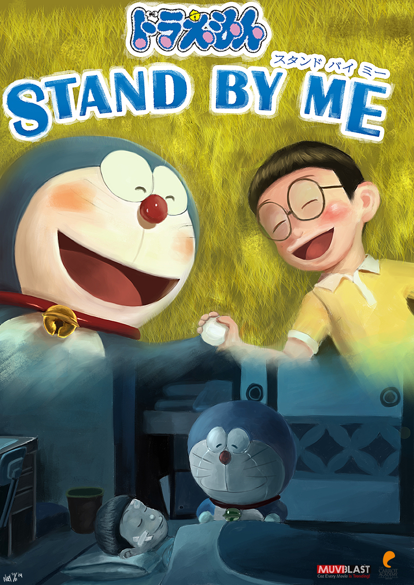Stand By Me Doraemon Poster Wallpapers