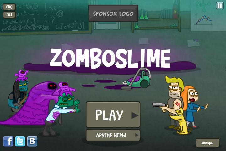 Zomboslime main menu screen