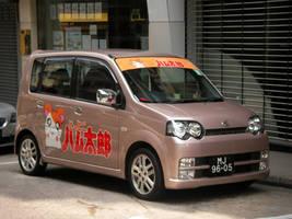 Hamtaro car by macaustar