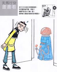 Guest of alien by macaustar
