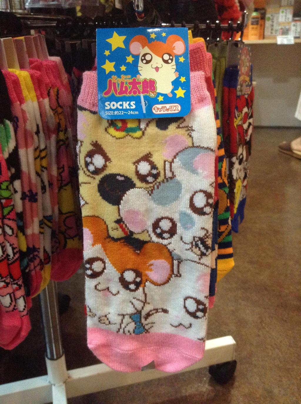 Hamtaro socks by macaustar
