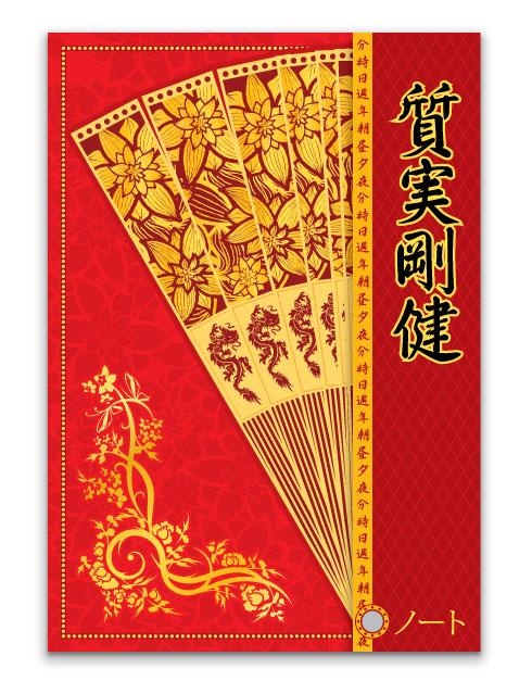 Notebook Cover Art : Art blanc notebook cover by xenonn on deviantart