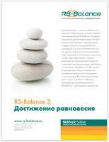 RS-Balance advertising by xenOnn