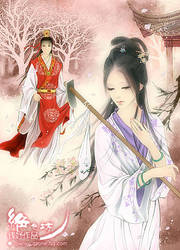 The Story of the Stone-DAIYU by qianyu