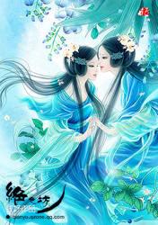 Twin flower by qianyu