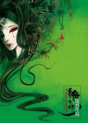 Fairy Tears by qianyu