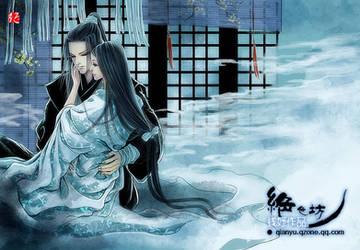 10th Night by qianyu