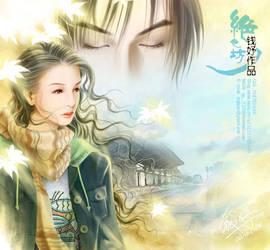 Beautiful life by qianyu