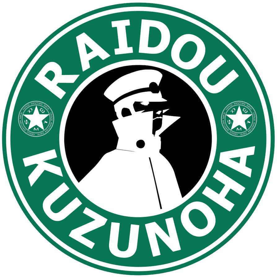 Raidou - Starbucks logo by urbatman on DeviantArt