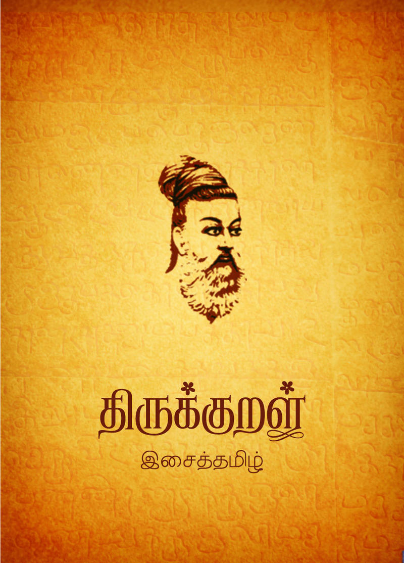 Image result for thiruvalluvar painting