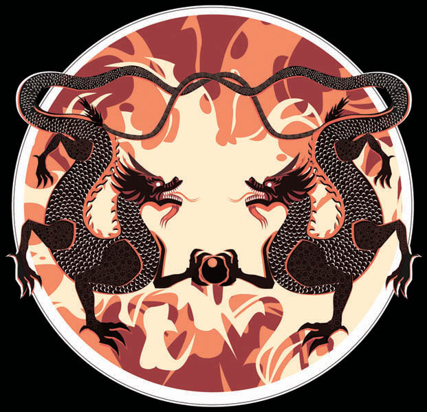 Dragon Design by RadiusZero