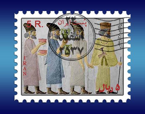 Stamp_by_fizone.jpg