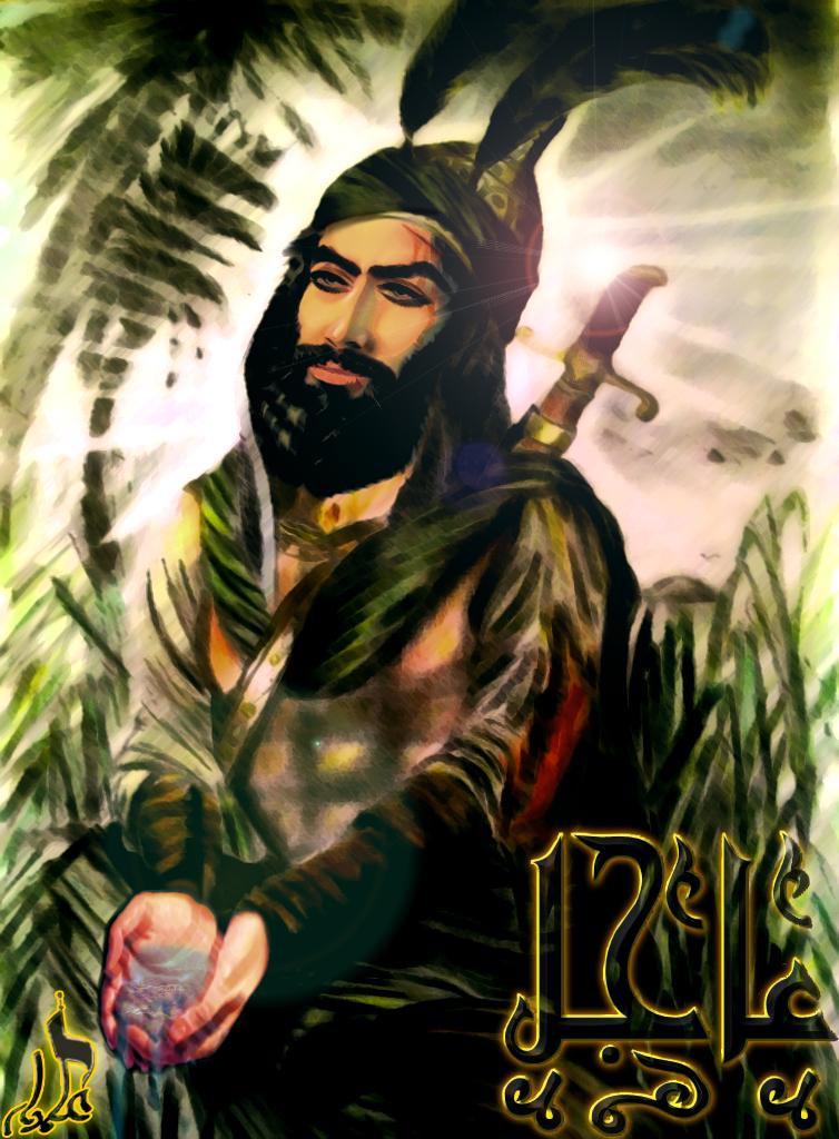 Imam Ali Face Wallpaper