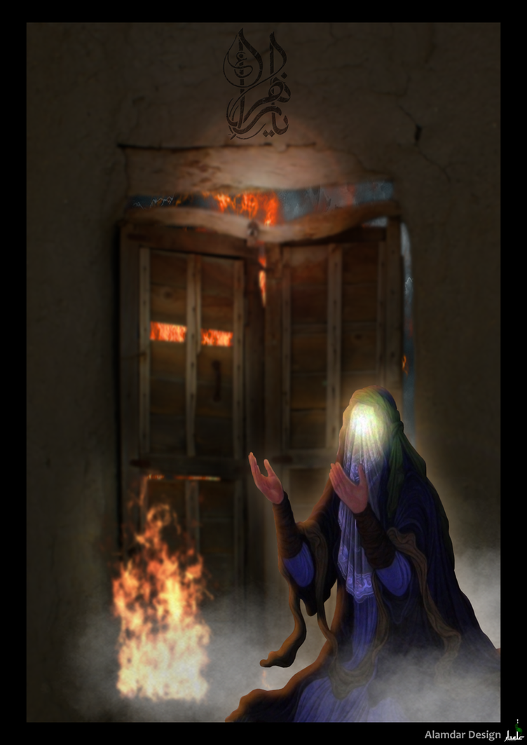 Ya Fatimah Zehra (sa) by AlamdarDesign ... & Ya Fatimah Zehra (sa) by AlamdarDesign on DeviantArt