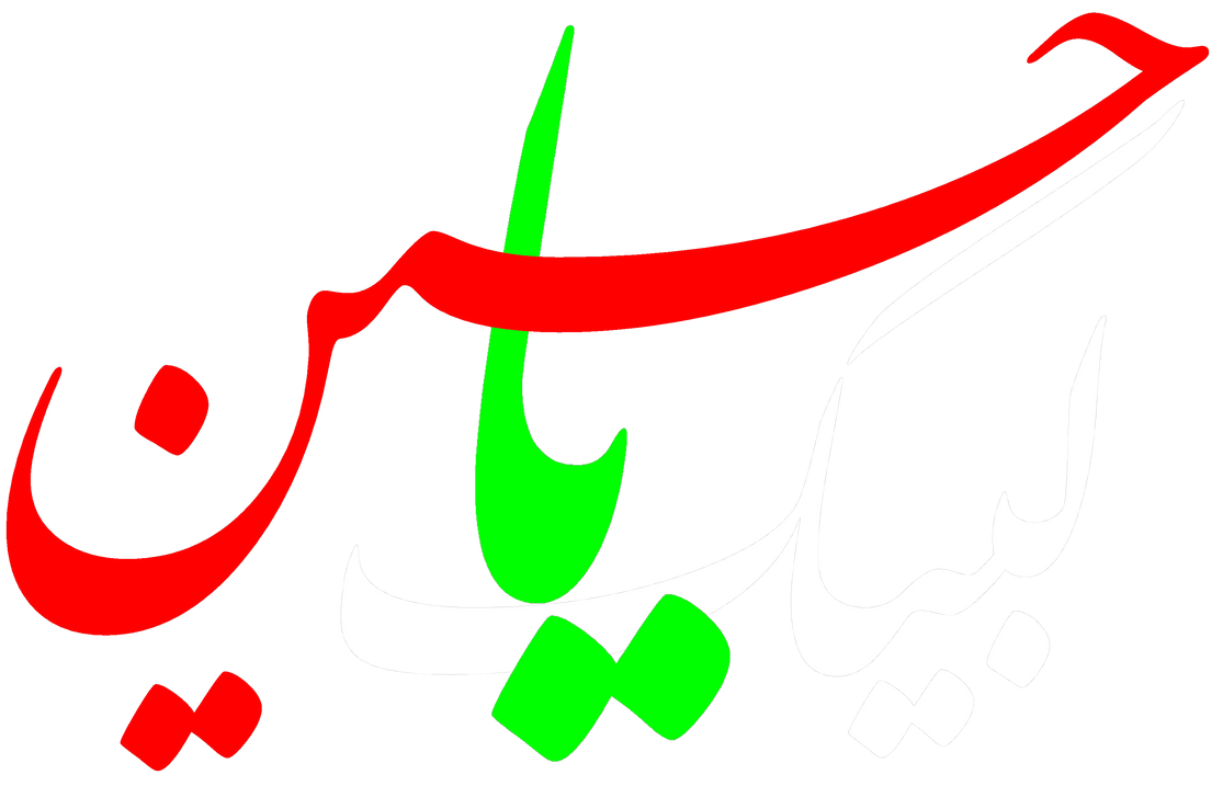 Labbaik Ya Hussain by AlamdarDesign